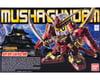 Bandai SD BB#373 Musha Gundam Legend BB