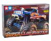 Image 5 for Tamiya Super Clod Buster 4WD Monster Truck Kit