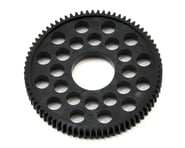 Axon DTS 64P Spur Gear (75T) | alsopurchased