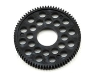 Axon DTS 64P Spur Gear (76T)   alsopurchased