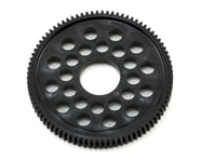 Axon DTS 64P Spur Gear (85T) | alsopurchased