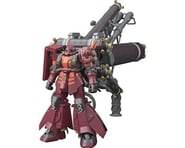 Bandai Gundam High Mobility Type Zaku II Psycho Zaku Ver. KM | relatedproducts
