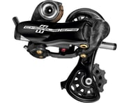 Campagnolo Chorus EPS Rear Derailleur (Black) (11 Speed) (Short Cage) | relatedproducts