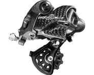 Campagnolo Chorus Rear Derailleur (Black/Carbon) (11 Speed) (Short Cage) | relatedproducts