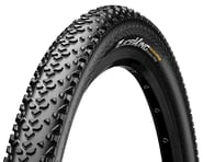 Continental Race King ShieldWall System Tubeless Tire (Black) | product-related
