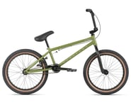 "Haro Bikes 2021 Downtown BMX Bike (20.5"" Toptube) (Matte Army Green) 