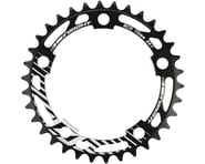 INSIGHT 5-Bolt Chainring (Black) (37T) | alsopurchased
