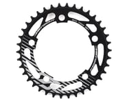 INSIGHT 5-Bolt Chainring (Black) (38T) | product-also-purchased