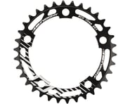 INSIGHT 5-Bolt Chainring (Black) (42T) | alsopurchased