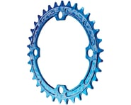 Race Face Narrow-Wide Single Chain Ring (104 BCD) (Blue) (Offset N/A) (34T) | alsopurchased
