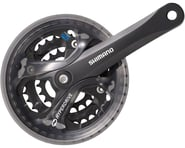 Shimano Acera FC-M361 Crankset (Black) (3 x 7/8 Speed) (Square Taper) (175mm) (48/38/28T) | relatedproducts