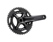Shimano GRX FC-RX600 Crankset (Black) (2 x 10 Speed) (Hollowtech II) (172.5mm) (46/30T) | alsopurchased