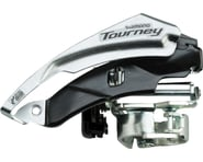 Shimano Tourney FD-TY510 Front Derailleur (3 x 6/7 Speed) (28.6/31.8/34.9mm) | relatedproducts