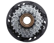 Shimano TZ510 6sp Freewheel Sprocket (Silver/Black) (14-28T) | alsopurchased