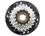 Shimano TZ510 7-Speed Freewheel Sprocket (Silver/Black) (14-28T) | alsopurchased