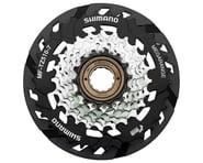 Shimano TZ510 7-Speed Freewheel Sprocket (Silver/Black) (14-34T) | alsopurchased