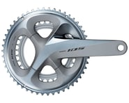 Shimano 105 FC-R7000 Crankset (Silver) (2 x 11 Speed) (Hollowtech II) | relatedproducts