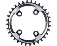 Specialized SRAM 2013 Xx1 Chainring (w/ Spider) (76mm BCD) | relatedproducts