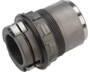 SRAM 11/12 Speed XD Driver Freehub Body w/ Drive Side Axle (For 746 Rear Hub ) | product-also-purchased