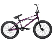 "Subrosa 2021 Wings Park 18"" BMX Bike (17.5"" Toptube) (Trans Purple) 