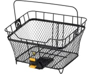 Topeak MTX Rear Basket (Black) | relatedproducts