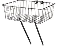 Wald 1392 Front Basket (Gloss Black) (LG) | relatedproducts