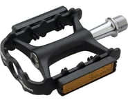 Wellgo M111 Pedals (Black) | relatedproducts