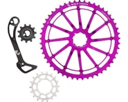 Wolf Tooth Components WolfCage Combo Pack (Purple) (49T Cog & 18T Cog) | relatedproducts