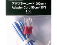 """Kato Terminal Adapter Cord, 35"""" 