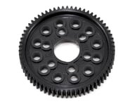 Kimbrough 48P Spur Gear (66T) | alsopurchased