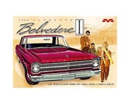 Moebius Model 1965 Plymouth Belvedere 1/25 Model Kit | relatedproducts