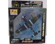 MRC EM 1/72 P-51B Capt. D. Gentile 336th FS | relatedproducts
