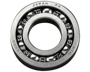 O.S. Rear Bearing: FS-61 | alsopurchased