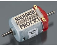 Tamiya JR Mach-Dash Motor PRO | relatedproducts