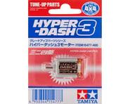 Tamiya JR Hyper-Dash 3 Motor | alsopurchased