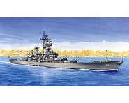 Tamiya 1/700 Navy BB-62 New Jersey | alsopurchased