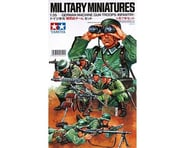 Tamiya German Machine Gun Troops Kit | alsopurchased