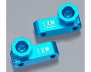 Tamiya Separate Suspension Mount Set (1XM/XV-01)   product-related