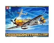 Tamiya 1/48 Messerschmitt Bf109E-4/7 Tropical | relatedproducts
