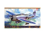 Tamiya 1/48 P-47D Bubbletop | relatedproducts