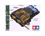 Tamiya Twin-Motor Gearbox Kit | relatedproducts