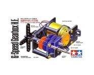 Tamiya 72003 High-Power Gearbox Kit | relatedproducts