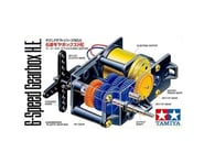 Tamiya 72005 6-Speed Gearbox Kit | relatedproducts