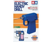 Tamiya Electric Handy Drill | relatedproducts