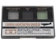 Tamiya Weathering Master Set (1/32 P-51D Mustang) | relatedproducts
