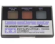 Tamiya Weathering Master Set (Japanese Navy Ship) | relatedproducts