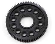XRAY 64P Composite Spur Gear (76T) | alsopurchased