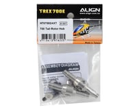 Align Tail Rotor Hub Set (2)