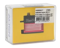 Image 3 for Align DS530M Digital Metal Gear Mini Cyclic Servo (High Voltage) (Aluminum Case)