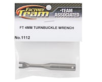 Image 2 for Team Associated Factory Team 4mm Turnbuckle Wrench